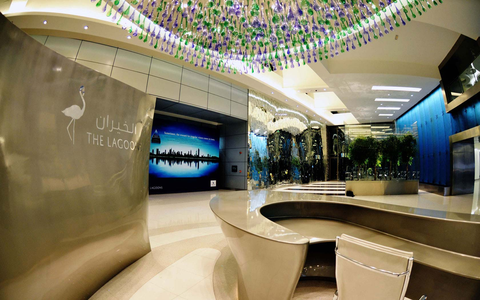 Delta Lighting Solutions Projects Lagoon Sales Center